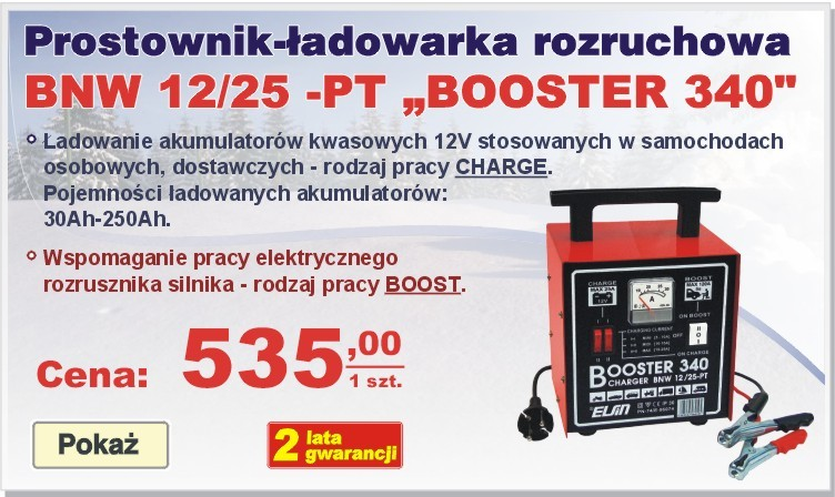 Booster 340